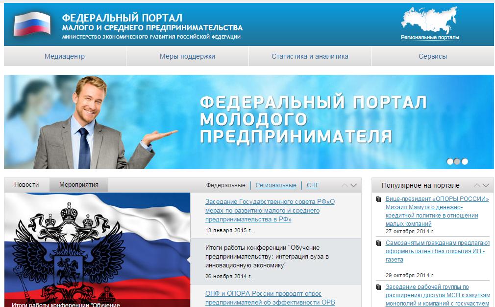 Мошенничество при аренде квартир в москве