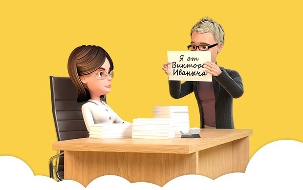 Открытие фирмы ооо тверь создание нового бизнес плана