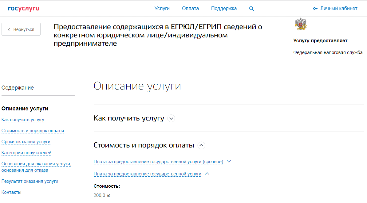 Место регистрации ип это онлайн заявка регистрации ип