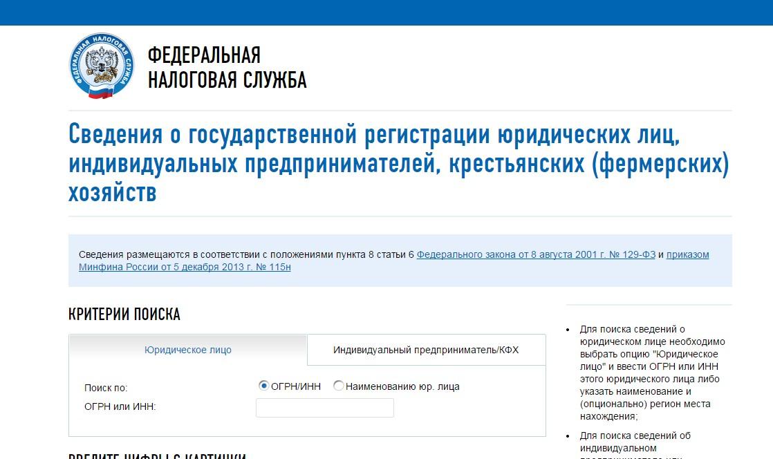 р21001 заявление о регистрации фл в качестве ип: