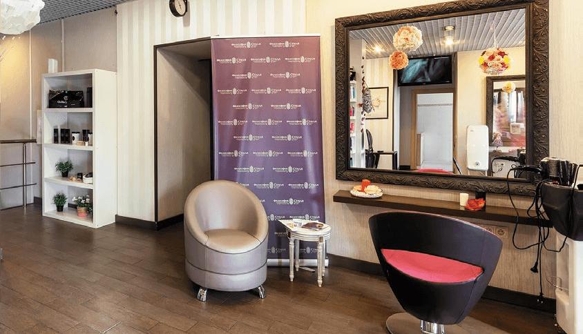 Изображение - Как открыть салон красоты arenda-pomeshcheniya-pod-salon-krasoty