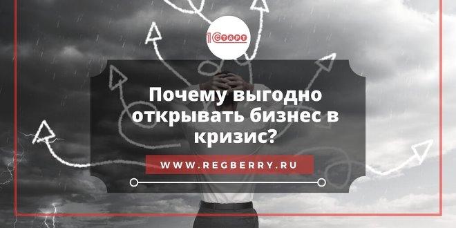 Все про малый бизнес в россии
