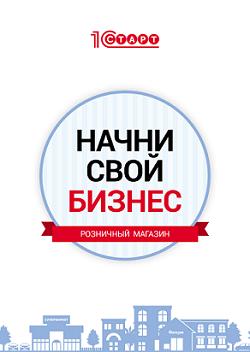 Регистрация ип по рознично торговля заявление для регистрации ооо 2019 бланк скачать