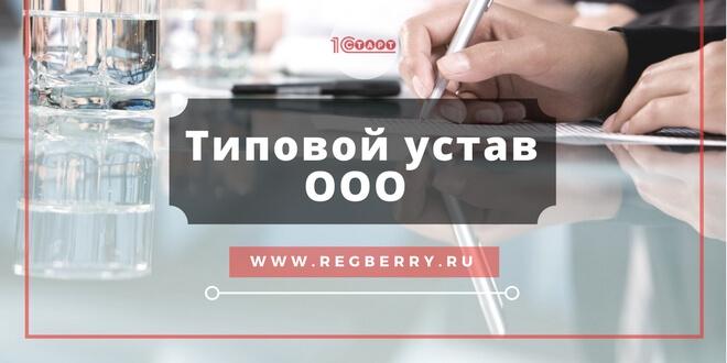 Регистрация 14