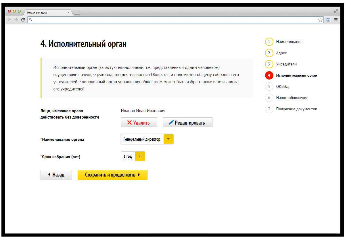 1с бухгалтерия интернет банк