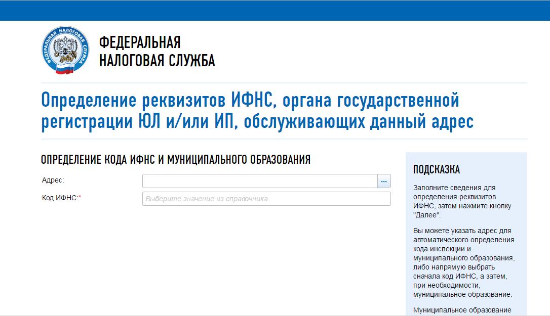 Могу ли открыть ип не по месту регистрации электронная отчетность школа
