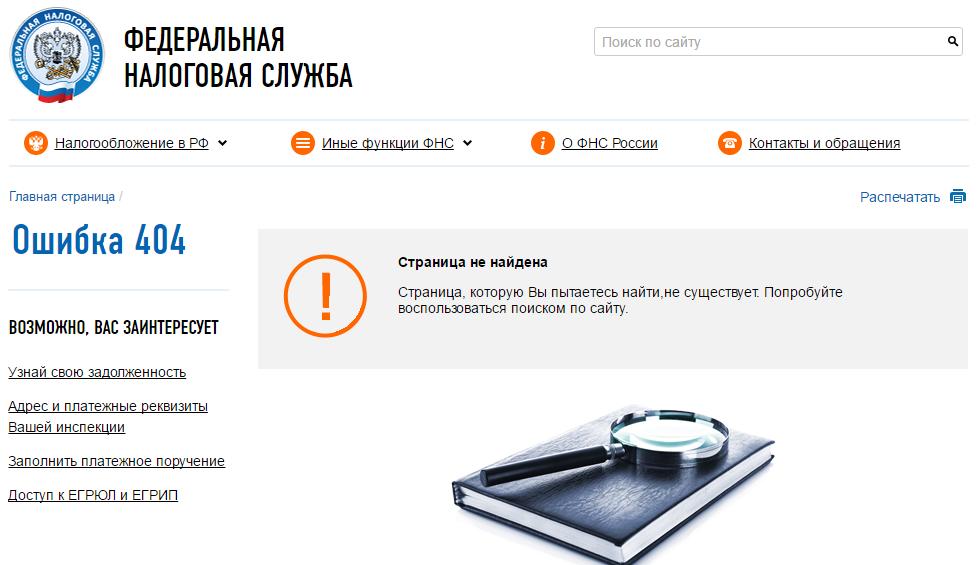 Регистрация ооо с сайтом как нужны документы для регистрации ип