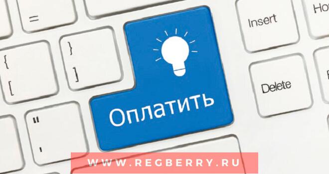 Изображение - С чего начать открытие интернет магазина с нуля otkryt-internet-magazin-s-nulya-besplatno