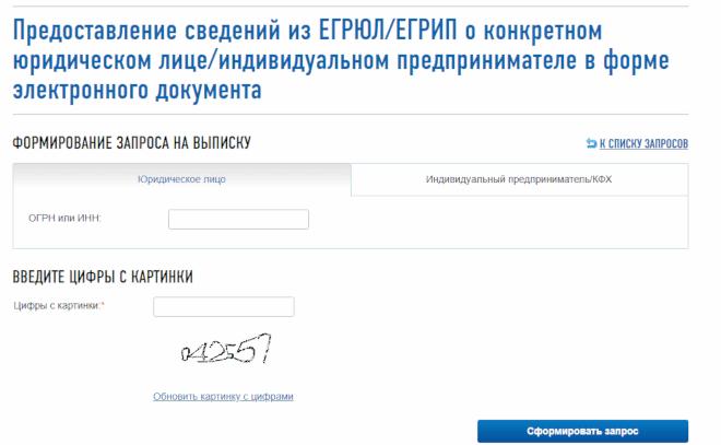 кредитная карта тинькофф оформить онлайн заявку rsb24.ru