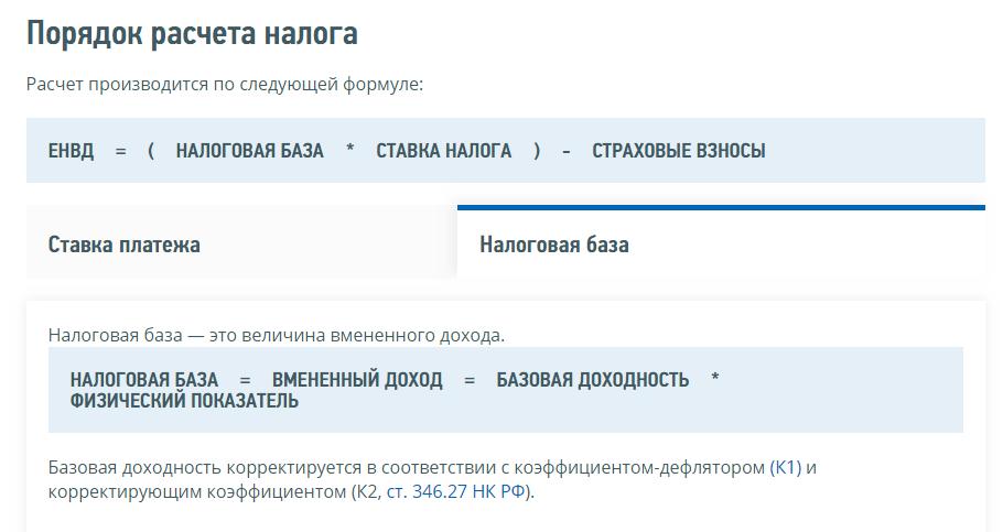 Ставки транспортного налога по архангельской области ооо ус ставки по транспортному налогу в республике башкортостан 2009 г