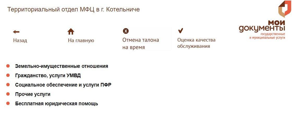 Регистрация ооо в налоговой инспекции сроки что такое реквизиты свидетельства о государственной регистрации ип