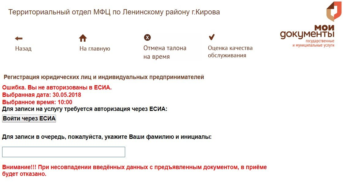 Перечень документов для нотариуса при регистрации ооо образец заявления енвд при регистрации ип