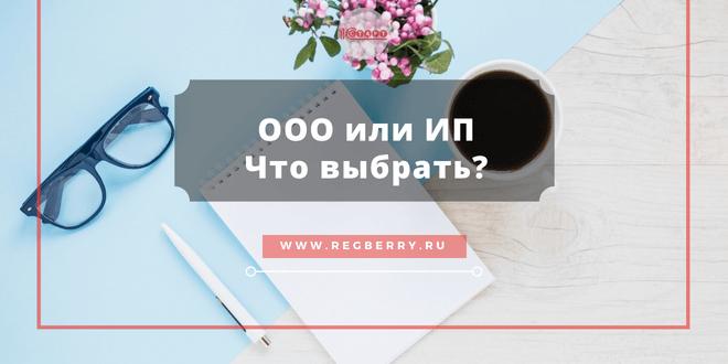 Медицинские книжки в Серпухове официально зао