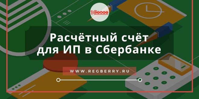 Калькулятор кредита ВТБ 24 в Брянске