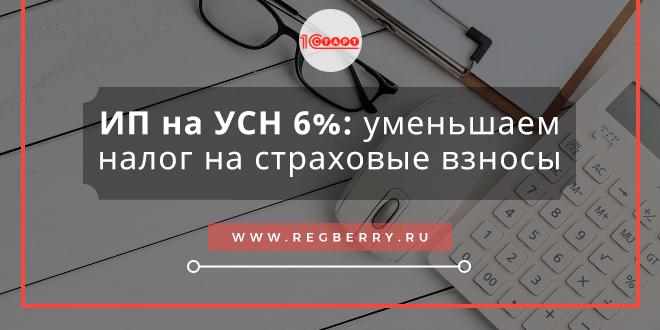 Льготы специалистам села педагоги